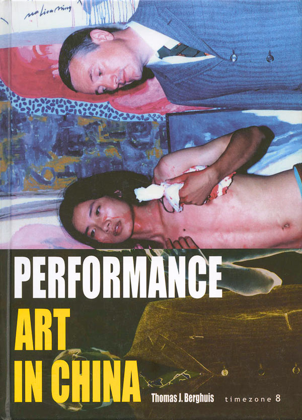 pub_3_performanceart_600x836-51